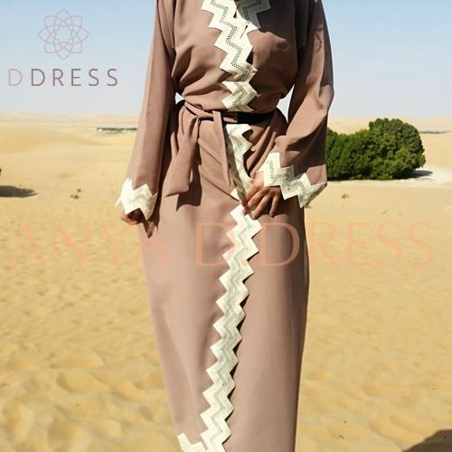 abaya dentelle nidah Dubai camel